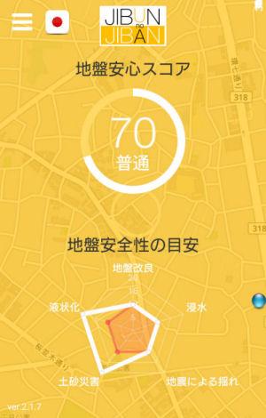 Screenshot_20180407-194735.jpg